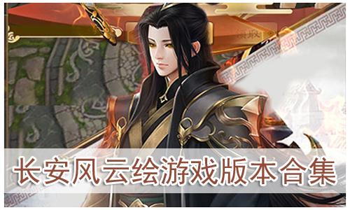 �L安�L云�L
