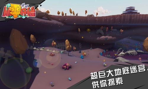 从零开始是一款融合了众多知名沙盒游戏玩法的卡通风沙盒游戏。其独特的开放式沙盒游戏玩法,让玩家能够在游戏中驯养骑乘恐龙,建设家园,击败魔物,与伙伴们一起创造一个庞大的帝国!