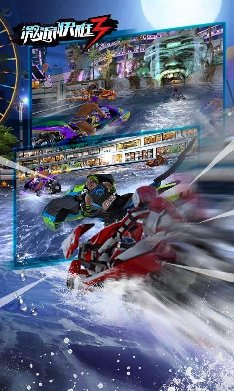 2021最好玩的水上竞速手游原创推荐(第2图) - 心愿下载