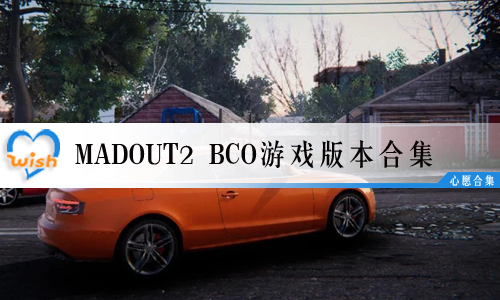MadOut2 BCO