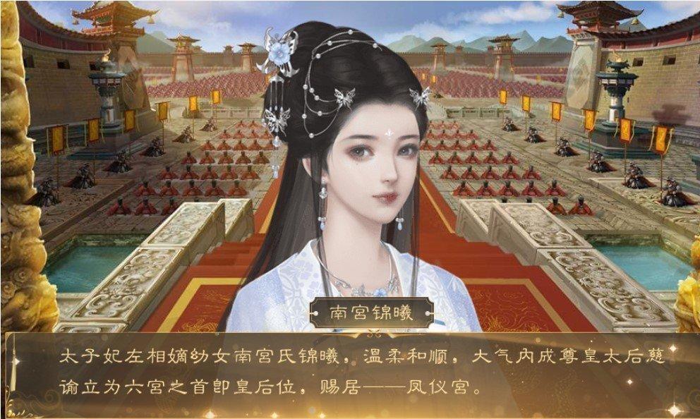 十大剧情古风手游原创推荐(第3图) - 心愿下载
