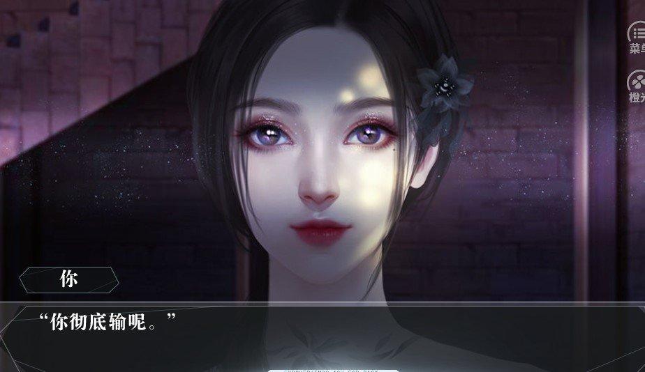 十大剧情古风手游原创推荐(第1图) - 心愿下载