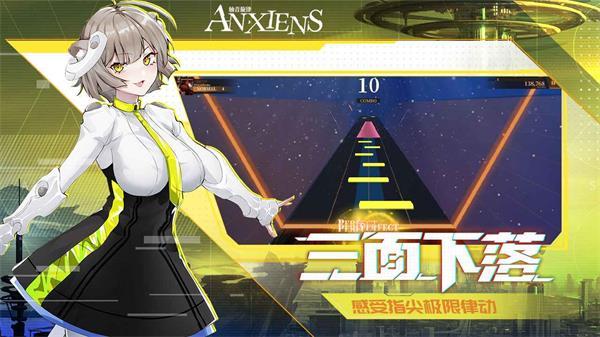 轴音旋律AnXiens