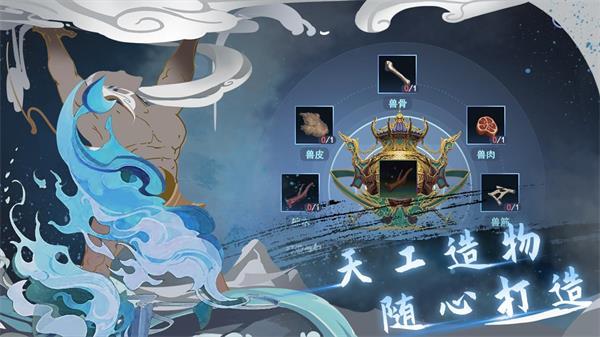 虚幻与现实华夏文明