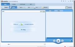 DVDFab Platinum(DVD电影复制工具) V9.2.0.6 中文免费版