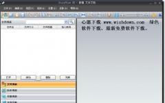 StoryView SE_电子小说阅览器 v1.9.3.8 绿色版
