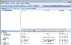 ultraiso软碟通中文版 v9.6.6.3300 简体中文版