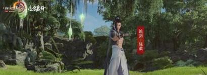 剑网3诡剑陈徽打法攻略