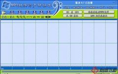 MP3超强铃声转换器 v8.7 最新免费版