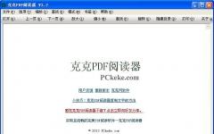 克克PDF阅读器 v3.20.0.26免费版