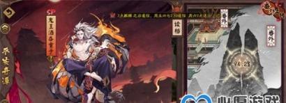 阴阳师平安奇谭番外玩法攻略
