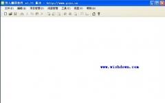 雪人翻译软件 V1.30 绿色版
