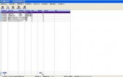 易顺佳采购管理系统 V3.06.18免费版