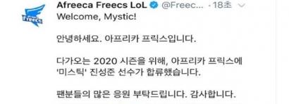 英雄�盟LPL����I�x手Mystic加入�n���痍�AF是怎么回事?