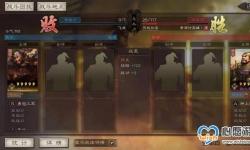 《三国志战略版》向死而生成就任务攻略
