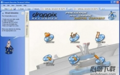 Droppix Recorder V1.21  破解版