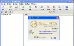 PowerISO (CD/DVD映像文件处理) v6.3破解版