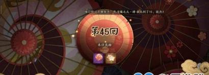 ����鬼童丸之�y45�哟蚍üヂ�