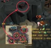 《工匠物语2》沙漠洞窟路线攻略