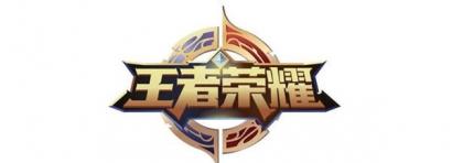 王者荣耀2020情人节改名卡获得攻略