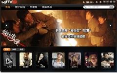 天翼视讯pc版(高清网络电视) v2.0.107 官方版