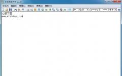 文本排版大师 v4.10绿色免费版