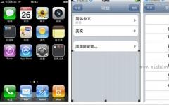 百度手机输入法iPhone版 v7.3 官网ios版