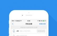 手机迅雷iPhone版 V5.30