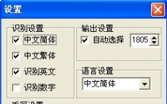 ETF鼠标?#20013;?#36755;入法 3.0 安装版