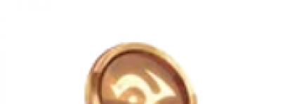 阴阳师雅乐之邦三方乐所奖励一览
