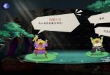 阴阳师炎夏之舞规则说明