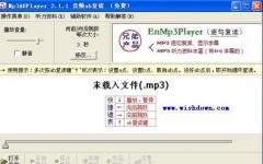 Mp3ABPlayer(免费复读机软件) v2.2.3 官方版