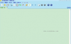 多页面记事本软件 V20.15.11.18绿色版