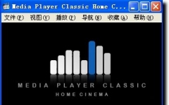 MPC-HC_MPC播放器(64位) V1.7.8.61 綠色中文版