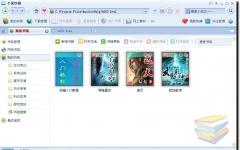 小说快捕(小说下载阅读软件) v1.86 官方正式版