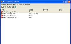 WebBrowserPassView(密码查看工具) V1.68 英文绿色版