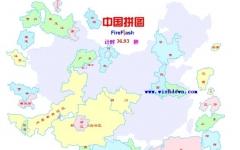 中国地图拼图小游戏(帮你记住中国的地理位置)