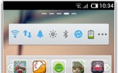 Lock Screen_一键锁屏 v1.60 汉化版