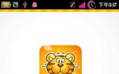 老虎地圖手機版 v5.9.2安卓版