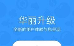 QQ游戏大厅iPhone版