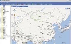 Map谷歌地圖下載器 v9.2 綠色版