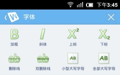 Kingsoft Office(手�C�k公�件) v7.03 Android版