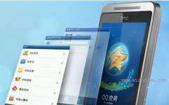 QQ空间手机版 v7.1.1.288 官方免费版