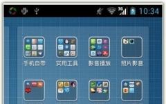 QQ桌面安卓版 2014v3.8 Android版