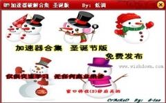 飞狐网络加速器 v1.61 官方免费版