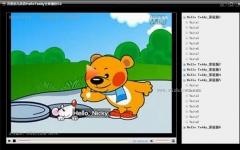洪恩幼儿英语学习全集视频教程 5.0 绿色版