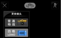 poco相機手機版 v3.2.4
