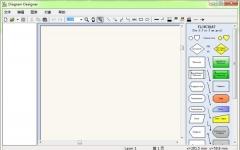 Diagram Designer(流程图制作软件) v1.29 官方版