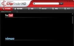 Ashampoo ClipFinder HD(视频下载转换工具) V2.51 免费版