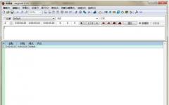 Aegisub(字幕编辑器) v3.2.2 绿色版